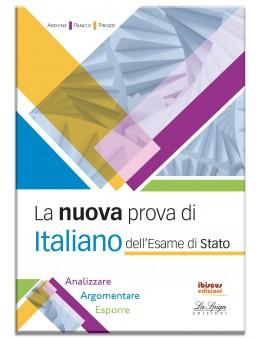 La nuova prova di Italiano dell'Esame di Stato