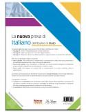 La nuova Prova di Italiano dell'Esame di Stato  - Ibiscus